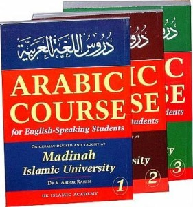 madinah-book-series